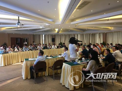 海外高新科技人才齐聚泸州 为酒城经济发展出谋划策