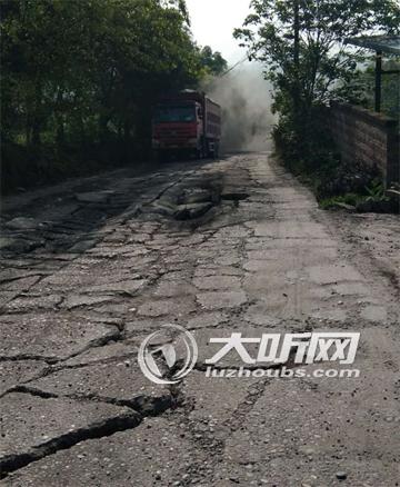 潭区洞窝峡谷风景区通往特兴镇奎丰村方向有一段公路的路面破损很严重