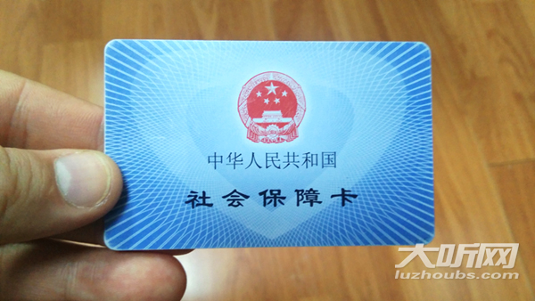 泸州严打欺诈骗保行为 已发现违规机构706家次