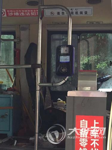 """加拿大时时彩合江公交智能刷卡系统迟迟不""""上岗"""" 市民找零"""