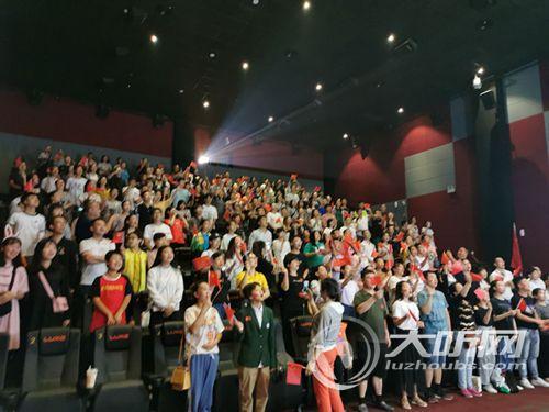泸州超27万人次观影 黄金周看电影花了近900万元