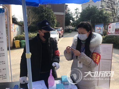 泸州:为基层守护 婆媳共谱抗疫暖心曲