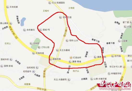 注意了!4月4日泸州江阳区酒城大道片区将停水