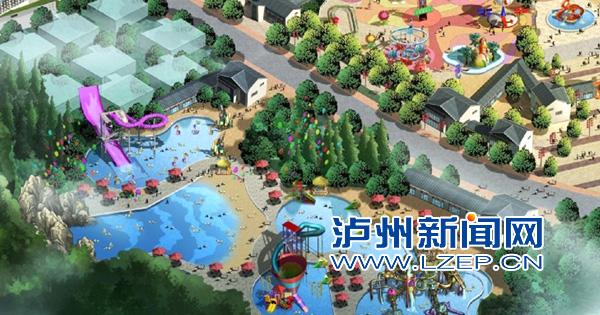 泸州全景规划设计图