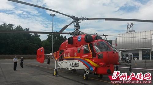 森林防火 直升飞机帅气亮相